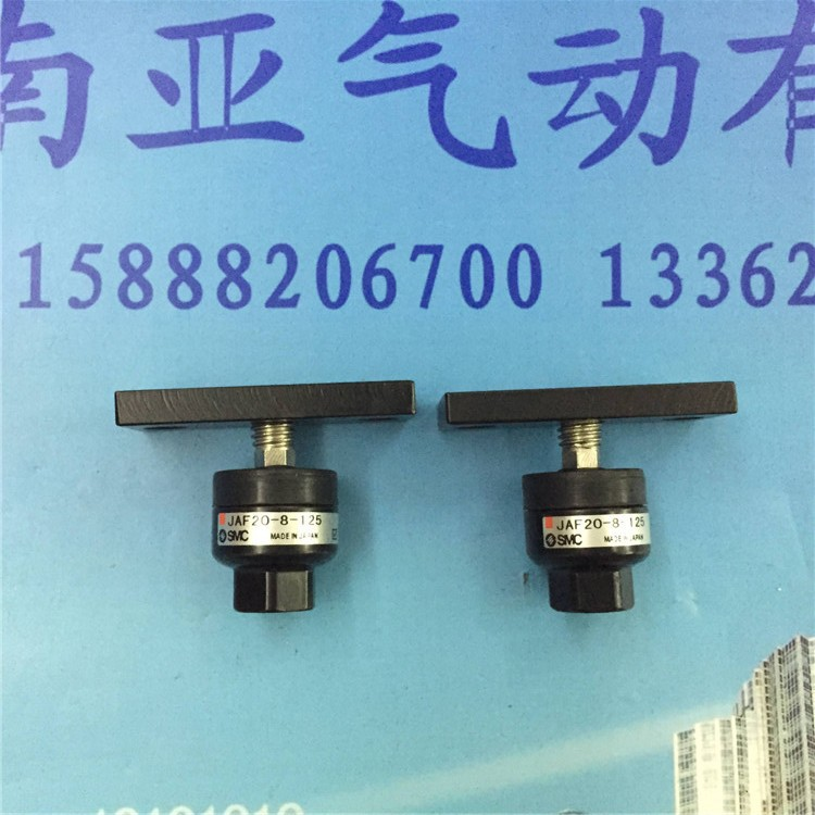 JAF20-8-125 SMC Floating Joints air hose fittings Connector floating coupling<br><br>Aliexpress
