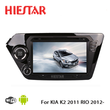 Steering Wheel Control Car DVD Radio GPS Touch Screen 8'' Android 7.1/6.0 8 band All in one wifi BT For KIA K2  2011 RIO 2012