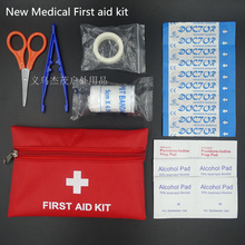 New Wholesale First Aid Kit Outdoor Survival kit Small first aid kit Bag Emergency Car first aid kit Size 16*11CM