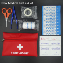 New Wholesale First Aid Kit Outdoor Survival kit Small first aid kit Bag Emergency Car first aid kit Size 16*11CM(China)