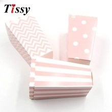 12PCS DIY Paper Boxes Bag Popcorn Box Wedding Candy Bag Favors Wedding/Kids Birthday Party Decoration Baby Shower Supplies(China)