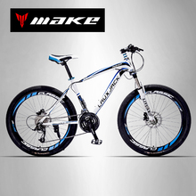"LAUXJACK Mountain Bike Steel Frame 24 Speed Shimano 26"" Wheels Mechanical Disc Brakes(China)"