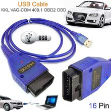 Carro USB Vag-com Interface de Cabo KKL VAG-COM 409.1 OBD2 II OBD Scanner de Diagnóstico Auto Cabo Aux para VCDS VW Vag com Interface(China)