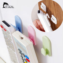 FHEAL Sticky Hook Set TV Air Conditioner Remote Control Key Wall Storage Plastic Hooks Holder Strong Hanger