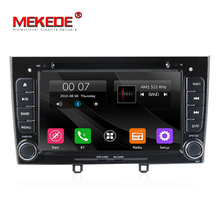 7inch Capacitive screen 2din car audio dvd player for Peugeot 308 I (T7) 2008-2011 & Peugeot 408 2010-2011 with can-bus gps ipod