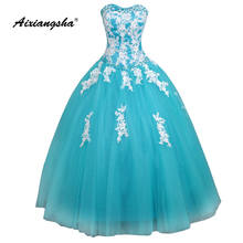 2017 Real Picture Custom Made Quinceanera Dress Lace-up Back Sweetheart Ball Gown Prom Party Dress Pretty Girl Puffy Ball Gown(China)