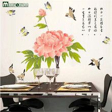 Peony Open Butterflies Swirling Wall Stickers Pvc Transparent Film Factory Direct Sales On Behalf Of The Hair