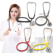 Dual Head EMT Clinical Stethoscope Medical Auscultation Device Estetoscopio Littmann Fonendoscopio PRandom Color 1Pc(China)