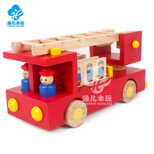 Wooden fire ladder truck/engine Vehicle toys Water paint+Smooth edges+Manual drive Fire department 2Drivers+5Fire fighters dolls