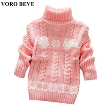 VORO BEVE 2017 Kids Sweater Baby Boys Girls Sweater Children Autumn Winter Spring Sweater Kids Unisex Turtleneck Sweater