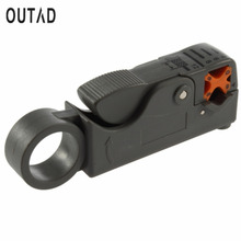 Top Quality Household Tool Multifunction Rotary Coax Coaxial Cable Cutter Tool RG58 RG59 RG6 High Impact Material Wire Stripper