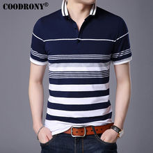 Buy COODRONY Pure Cotton Short Sleeve T-Shirt Men Brand Clothes 2017 Spring Summer New Fashion Striped Turn-down Collar Shirts S7634 for $16.83 in AliExpress store
