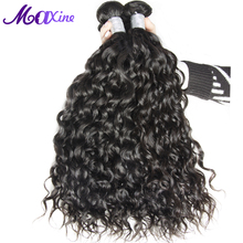 Maxine Hair Brazilian Water Wave 1 Piece 100% Human Hair Weave Bundles Non Remy Hair Extensions Double Strong Weft Natural Black(China)