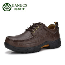 BAN&CS Man Hiking Shoes Athletic Trekking Boots Black Brown Zapatillas Sports Climbing Hike Shoe Outdoor Walking Sneakers EUR 48