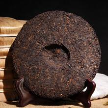 Chinese ripe puer tea 357g  made in 1988 naturally Organic Puerh tea honey   health care pu er tea Free Shipping