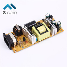 "12V 5V Universal Double Output Power Supply Module Built-in Dual Channel Power Board for 15-22"" LCD Display Replace/Repair"