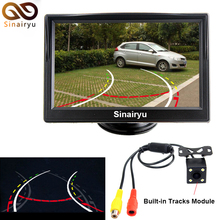 CCD Night Vision Intelligent Car Parking Camera with Backing Trajectory Rear Camera+5 Inch TFT Car Monitor Video Player