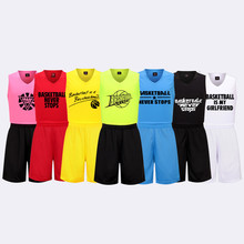 Adsmoney 7 Color Men Blank Basketball Jersey Home Team Uniform Sportswear Kits Male Training Sets Adult Sports Clothing Suit(China)
