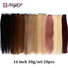 16inches 40cm 30gram Tape In Hair Extensions Remy Hair Extension Skin Weft Straight Tape Hair 20pcs 14 colors optional