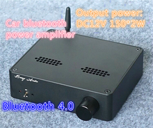DC12V 150*2W High power car amplifier with Bluetooth 4.0 AMP/TAS5613 High quality sound mini car amplifiers(China)