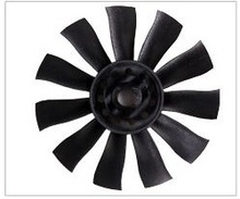 EDF Jet Part 11 Blade Fan for FMS 50mm EDF