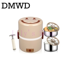 DMWD Electric double 2 layers lunch box insulation heating Food Container Steamer Electric Rice Cooker Stainless Steel liner EU