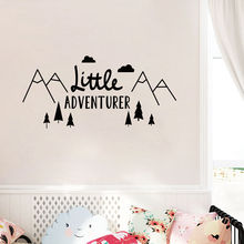 Little Adventurer Home Wall Decal Sticker , Nordic Style Adventure Vinyl Wall Stickers For Kids Room Baby Room Nursery Wallpaper(China)