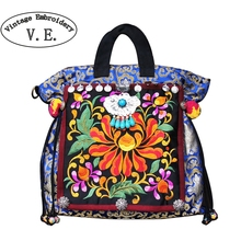 Vintage Embroidery Women Handbag Bohemia Thailand India Canvas Bag Original Beaded Tassel cloth Pompon Shoulder Messenger Bags(China)