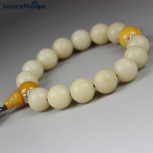 JoursNeige Primitive White Bodhi Root Bracelets Size 12mm 15mm Plus Spacer Buddha Prayer Japa Mala Jewelry Accessories(China)