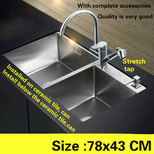 Free shipping Food grade 304 stainless steel fashion standard kitchen sink 3 mm thick durable the double groove 780x430 MM(China)