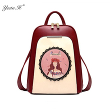 2017 Women Backpack Fashion PU Leather Shoulder Bags Lady School Travel Bag for Teenager Girls Backpack beautiful Bag Y1151