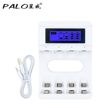 HOT ! 4 Slots Ulrea Fast Smart USB Intelligent Battery Charger For AA / AAA NiCd NiMh Rechargeable Batteries LCD Display