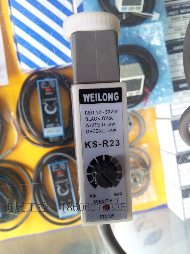 Genuine original new WEILONG green color sensors mechanical correction electric eye KS-R23<br>