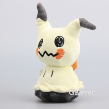 "Cute Pikachu Mimikyu Soft Stuffed Dolls Mimikyu Plush Toy 9"" 22 CM Kids Gift(China)"