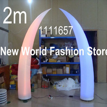 2017 creative party decoration inflatable tusk with 4 led light base(2m)(China)