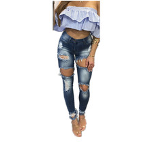 New Original Hirigin Women Ladies Fit Stretch Ripped Skinny High Waisted Denim Flower Pants Hole Jeans 8 10 12 14