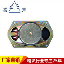 PRICE ,ORDER QTY AND SHIPPING COST ARE ALL NEGOTIABLE ! Manufacturer direct LS813W-1 speaker 8 Ohm 3W special TV speaker compute(China)