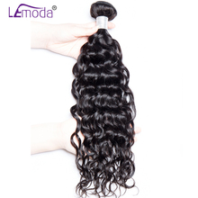 LeModa Malaysian Water Wave Human Hair Weave Bundles 1 piece Remy Hair Extensions 10-28inch Can be dyed free shipping(China)