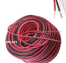 10m 33ft 18 AWG Red Black 2 Pin Electronic Wire Extension Cable(China)