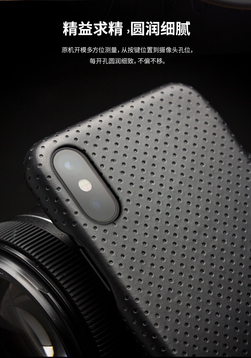 for iPhone X case Luxury (8)
