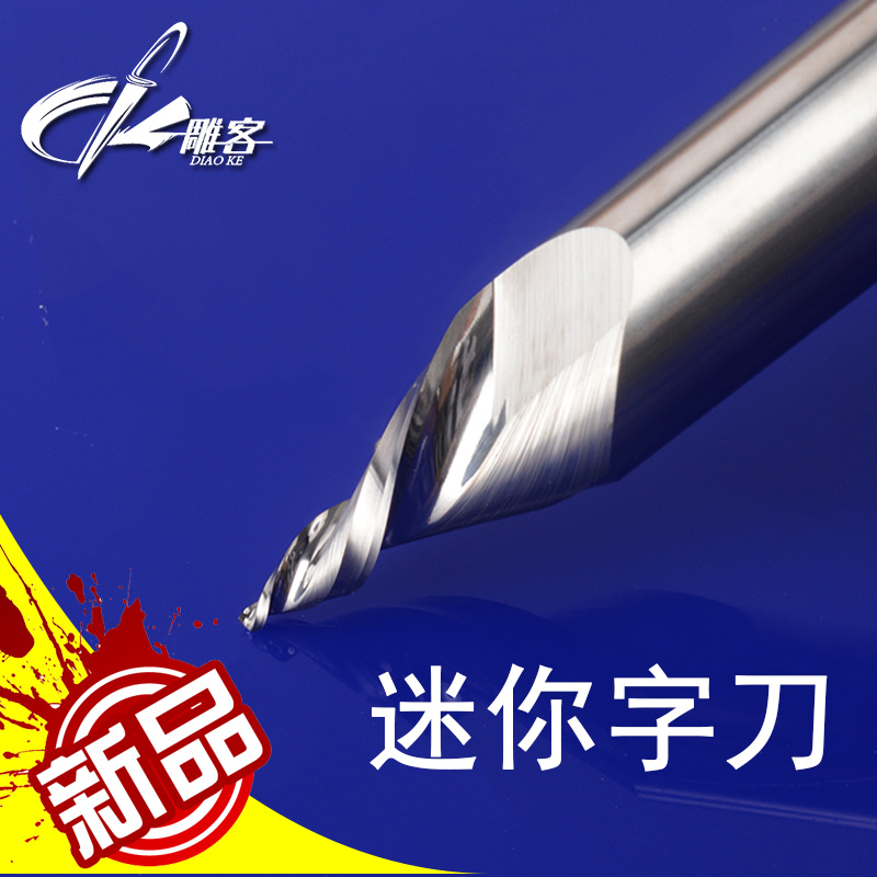 Taper engraving machine, cutter advertising, luminous character, spiral taper knife CED 1.5 angle30<br>