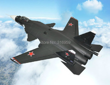 Russian Military Double Vector SU47 Fighter Berkut RTF EDF Jet plane RC model 70mm twin-duct aircraft Electronic Model