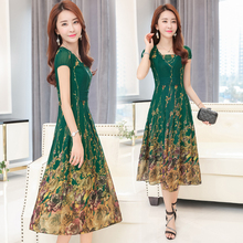 High Quality 2017 Summer Printing Short Sleeved Middle Aged Mother Fashion Dress Slim Female Spring Plus Size Dress Digital