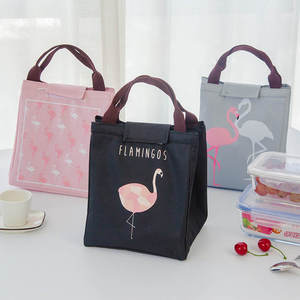 Flamingo-Bag Milk-Wa...