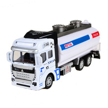 1:32 BOHS Alloy PullBack Engineering Vehicle Sprinkler Tank Model Simulation Models Toy Car(China)