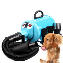 2017 New Brand Cheap Dog Grooming Dryer Cheap Pet Hair Dryer Blower 2800w Eu Plug Stepless Speed Regulation 4 Colors(China)