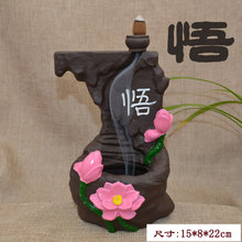 Dropship Manufacturers selling purple incense and incense smoke backflow backflow ornaments fochan quietly(China)