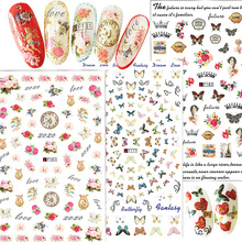 1 Sheets Nail Stickers Art 3D Vintage Design Girl Dream Mixed Decoration Nail DIY Beauty Stickers Polish Decals CHF165-184(China)