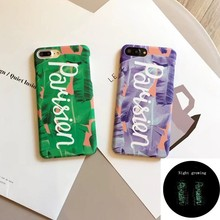 OUJINUO Night Growing Phone Case for iphone 6 6s 7 Plus Tropical Style Couple Ultra Thin Hard PC Back Case For iphone 7 6 Cover(China)