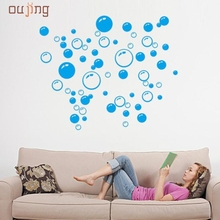 45*20cm 3 Colors Bubbles Circle Removable Wall Sticker Bathroom Window Sticker Decal Home DIY Happy Gifts High Quality PVC Nov